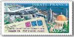 commemoration of air mail between Israel and France