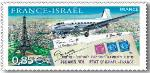 commemoration of air mail between France and Israel